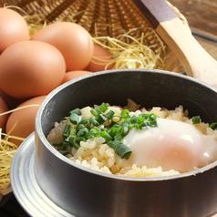 料理メニュー写真卵かけ御飯