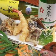 函館の旬の食材をご堪能