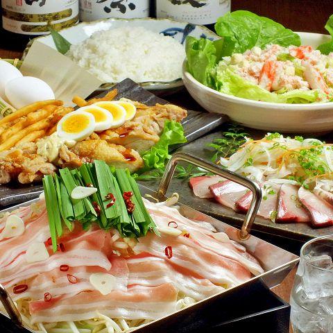 【にしこくコース】料理長おまかせオリジナル4500円コース 7品 3時間 飲み放題付き(税込)