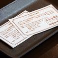 披露宴の際にお渡しできると親切な、二次会の案内カード作成もご相談ください!