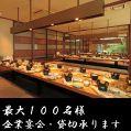 蕎麦と郷土魚料理 銀次郎の雰囲気1