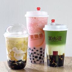 茶加匠 田町店の写真