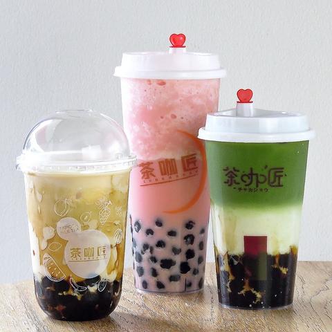 茶加匠 田町店
