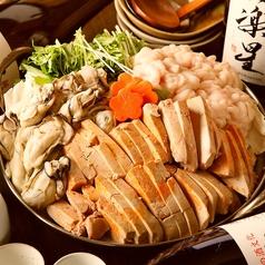 大人の和モダン 酒処 集 TSUDOI 大宮店のおすすめ料理1