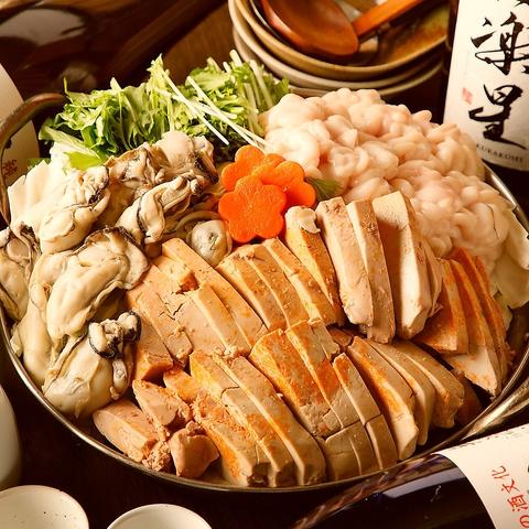 大宮 鍋料理
