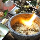 モダン茶室カフェ&お茶漬けバー ZUZU 新宿店のおすすめ料理2