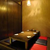 おしゃれな半個室空間。声は聞こえるけど周りは見えないほぼ個室の空間です♪接待やデートなどにも最適です。