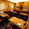 海鮮居酒屋 まんげつ 五反田店のおすすめポイント3