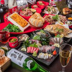 居心地屋 鯉のぼり 和白新宮店のおすすめ料理1