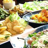 ひいきや 徳島のおすすめ料理2