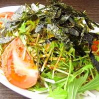 【お肉・お魚…豊富な料理】