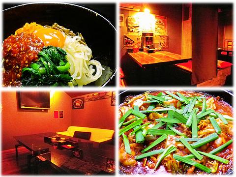 140種類以上のFOODと120種類以上のDRINKをリーズナブルに楽しめる、老舗韓国居酒屋!