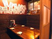 魚太郎鶏次郎 黒崎店の雰囲気3