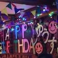 【ハロウィンParty事例:サークル新入生歓迎会】■内容:2480円お料理7品2時間飲み放題■詳細:着席パーティー。シャンパンタワーで乾杯。無料オプションであるビンゴ大会、カラオケを使って、皆で三代目 j soul brothersを踊って盛り上がりました。終始盛り上がり、サークルの仲間が増えました。