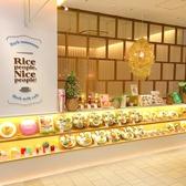 Rice people Nice people ライスピープル ナイスピープル KITTE博多/マルイの雰囲気3