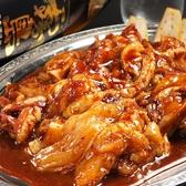 仁和鶏のおすすめ料理3