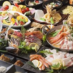 味噌と燻製の個室居酒屋 テツジ 赤坂 溜池山王店のおすすめ料理1