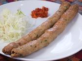 インドカレー ナンハウス 下総中山店のおすすめ料理3