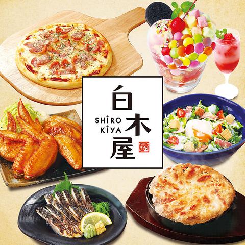 なごみ白木屋 太田南口駅前店