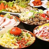 花門亭 かもんてい 横浜西口店のおすすめ料理3