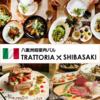 個室肉バル Trattoria シバザキ 八重洲店