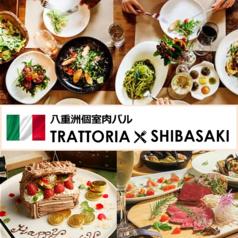 個室肉バル Trattoria シバザキ 八重洲店の写真