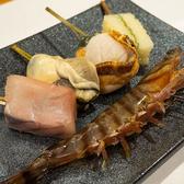 ふじやま串揚げ店のおすすめ料理3