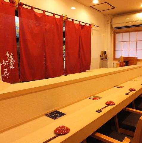 銀座にあるアットホームな隠れ家的寿司店です。自慢の〆ものは是非一度ご賞味下さい。