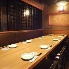やるき茶屋 桜新町店の雰囲気1