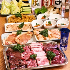 厚木シロコロホルモンおひさま 本厚木店のおすすめ料理1