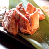 炭火焼肉 勘太のおすすめ料理3