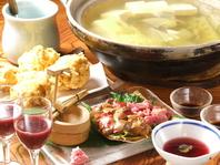 【究極のスープ】コラーゲンたっぷり
