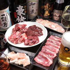 ときわ亭 新田店のおすすめ料理1