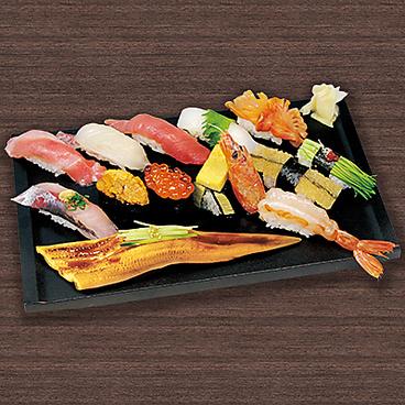 すしざんまい 渋谷東急本店前店のおすすめ料理1