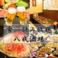 餃子の通販サイト(蒲田)