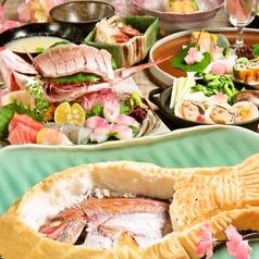 和食 和窯料理 石関のおすすめ料理1