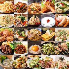 食べ放題専門店 満腹屋 渋谷店のコース写真