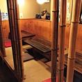 人気の掘り炬燵席。ごゆくっり海鮮や日本酒をお楽しみ頂けます。