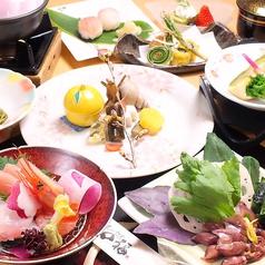 旬彩和食 口福の特集写真