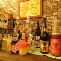 ★充実アルコールバーでお好きなお酒をお好きな濃さで!