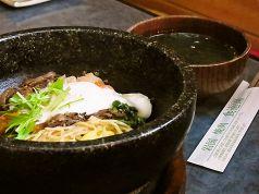 岩国焼肉 食道園のおすすめ料理3