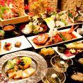 居酒屋 紅葉 恵比寿店のおすすめ料理1