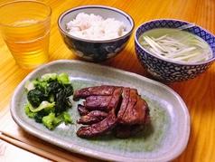 牛たん 地酒 七福のおすすめ料理1