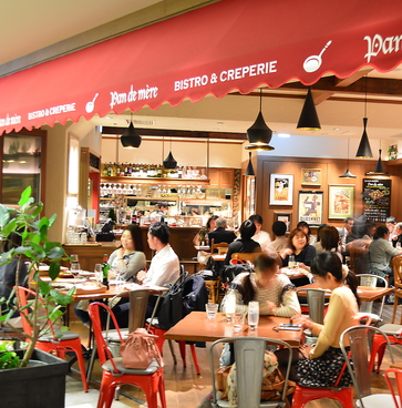 パンデメレ Pan de mere グランフロント南館の雰囲気1