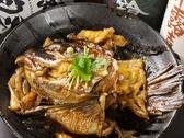 かかし亭のおすすめ料理3