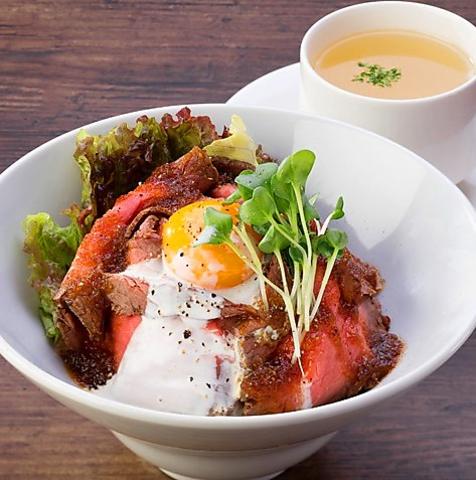 ローストビーフ丼が登場!サラダバー&グリルレストラン!