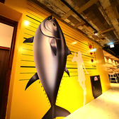 マグロセンター 栄伏見店の雰囲気3