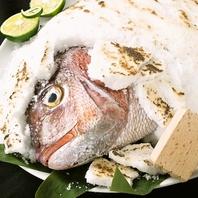お祝い事や宴会に最適!【鯛の塩釜焼き】