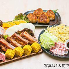 くすの木BBQ 倉敷アリオ店のコース写真