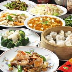 中華料理 好味園 三宮店の写真
